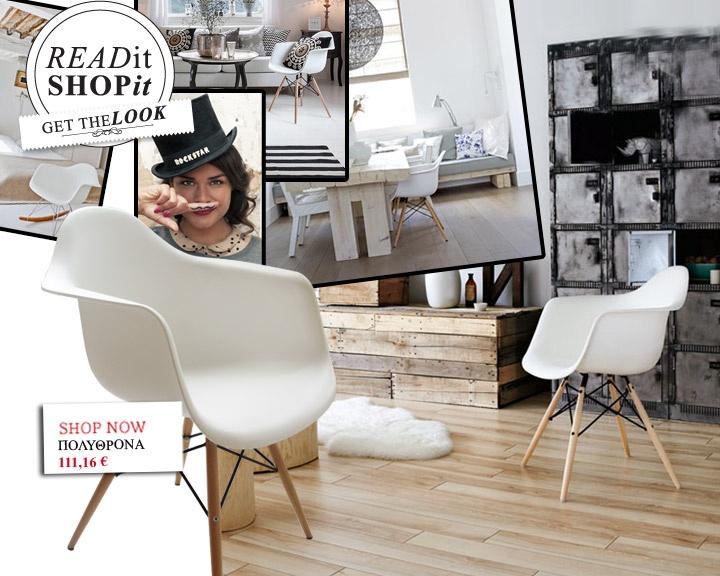 SHOP NOW > www.maisonmaison.gr