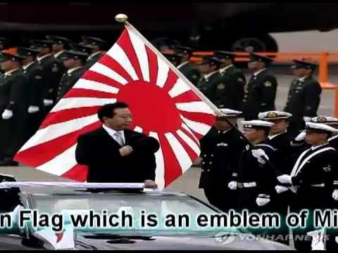 meaning of flag