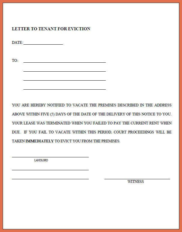 printable copy of eviction notice free printable eviction notice