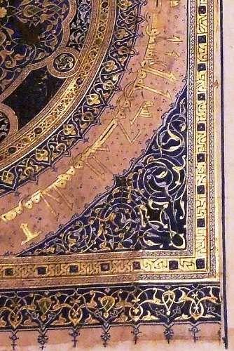 金の装丁 : 写真でイスラーム