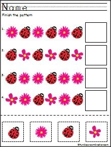 This is a free cut and paste pattern activity for Spring.