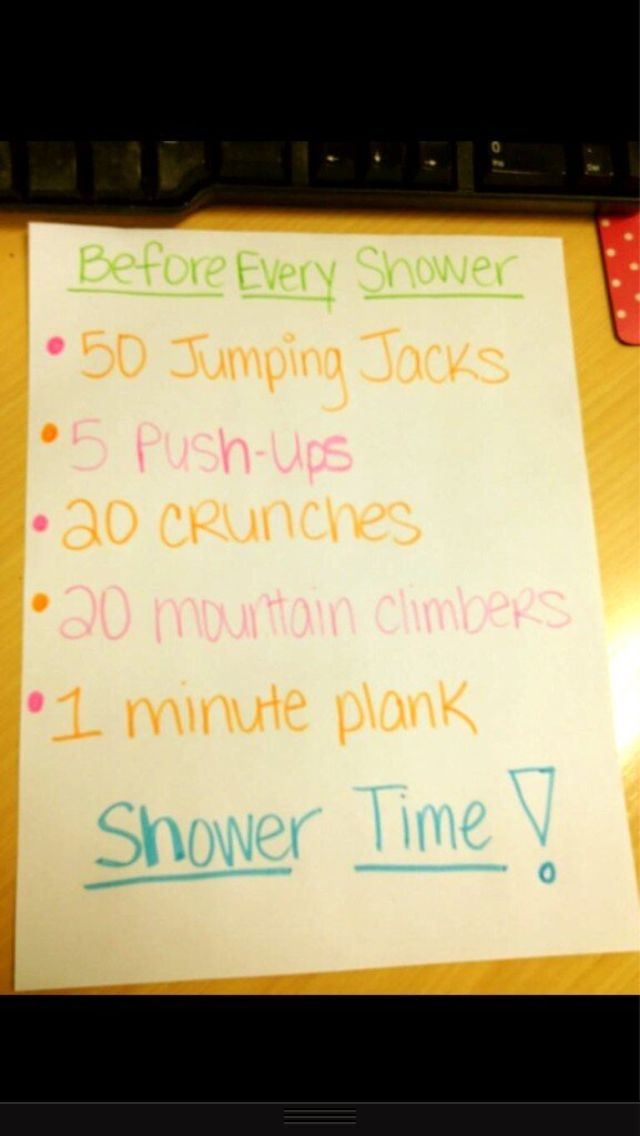 Before Shower Workout << Great before my morning shower!