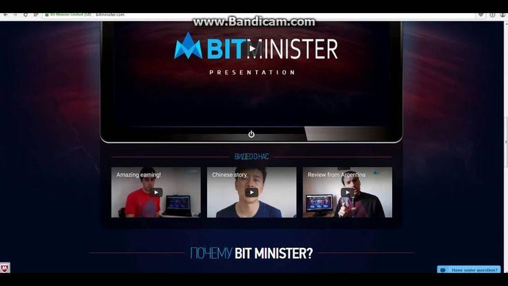 """""""BitMinister.com""""   облачный майнинг с доходом от 0,1250 до 0,2083% в ча..."""