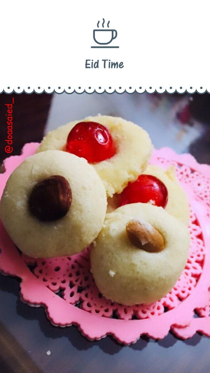 غ ريبه Desserts Food Eid