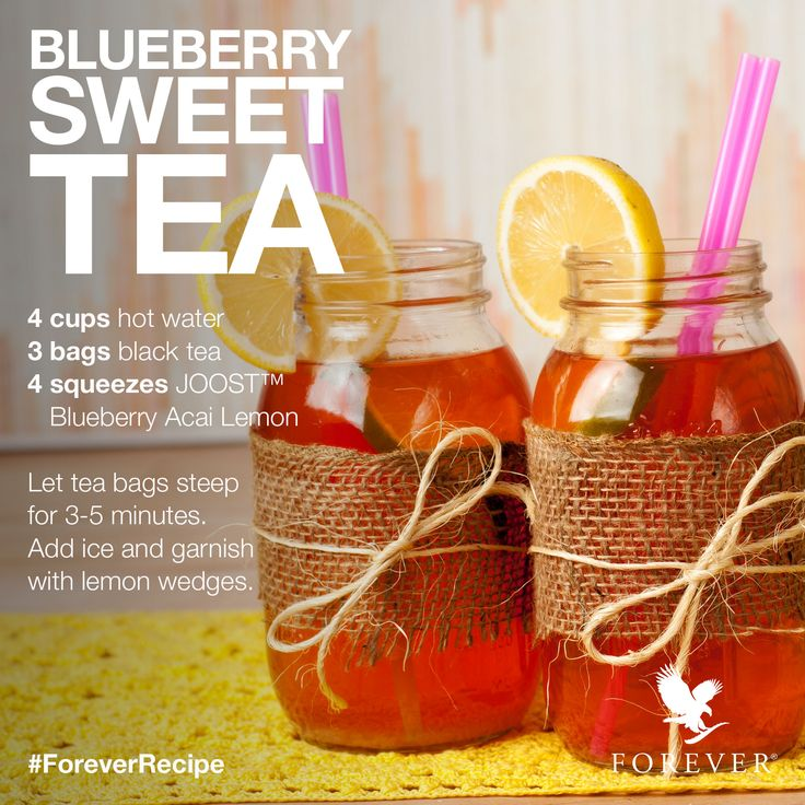 Celebrate #IcedTeaDay with this delicious Blueberry Acai Lemon JOOST recipe. This recipe is perfect for a hot summer day or for your next garden party. Enjoy!