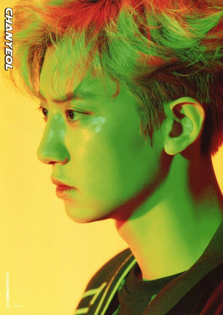CHANYEOL - 'THE WAR : THE POWER OF MUSIC' OFFICIAL GOODS