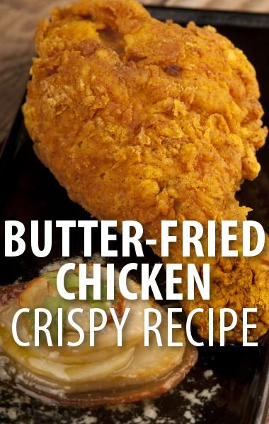 This Butter Fried Chicken Recipe from The Chew's Michael Symon combines the tastes of Chicken Kiev with Chicken and Waffles, pairing well with bourbon. http://www.recapo.com/the-chew/the-chew-recipes/chew-butter-fried-chicken-recipe-maple-bourbon-spritz-cocktail/