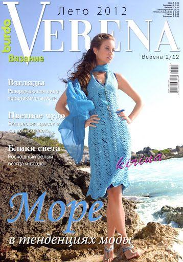 vlet – Алина Азинова – Picasa tīmekļa albumi