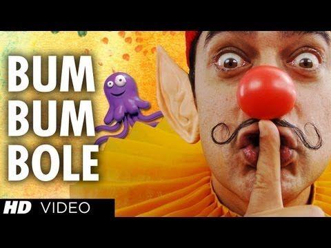 """""""Her Çocuk Özeldir"""" filminin ,ögretmenin sinifa gelisindeki sahne.Bum Bum Bole (Full Song) Film - Taare Zameen Par - YouTube"""