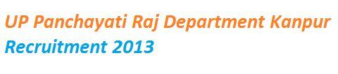 UP Gram Panchayat Adhikari Merit List And Result 2013
