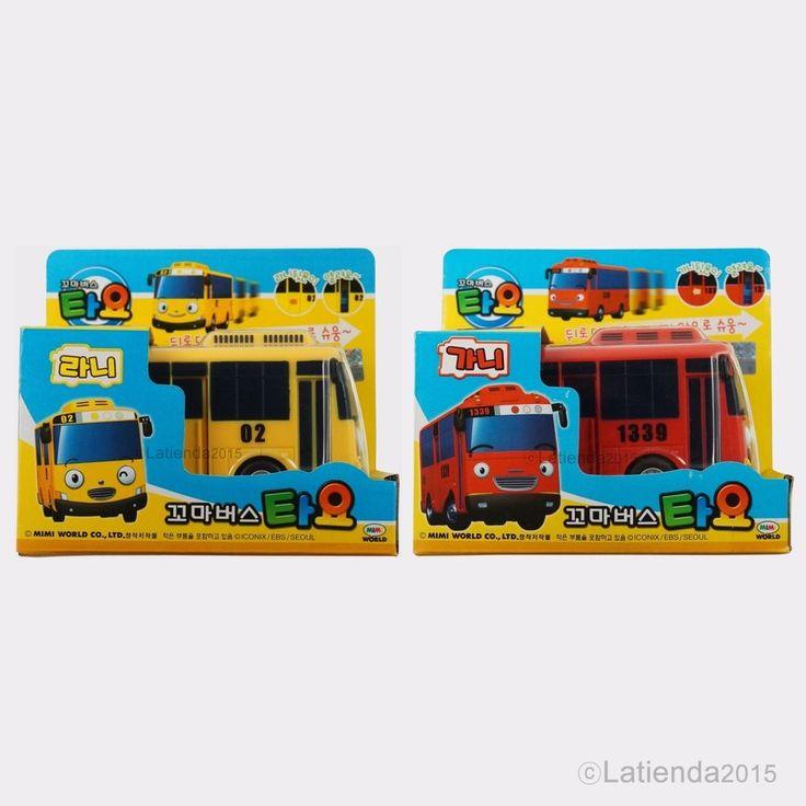 #Rani #Gani #TheLittleBus #Tayo #Korea #TV #Animation #Character #Plastic #Toy 2pcs Set #MimiWorld