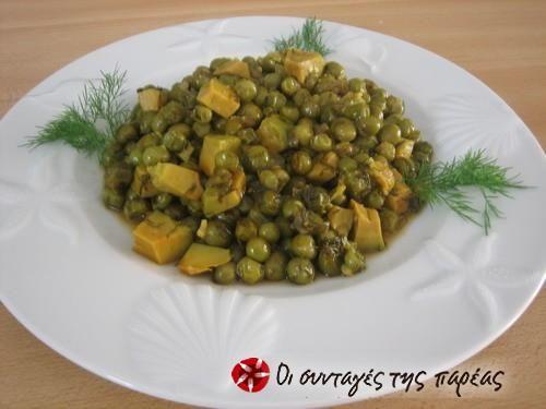 Peas with avocado Αρακάς με αβοκάντο #sintagespareas