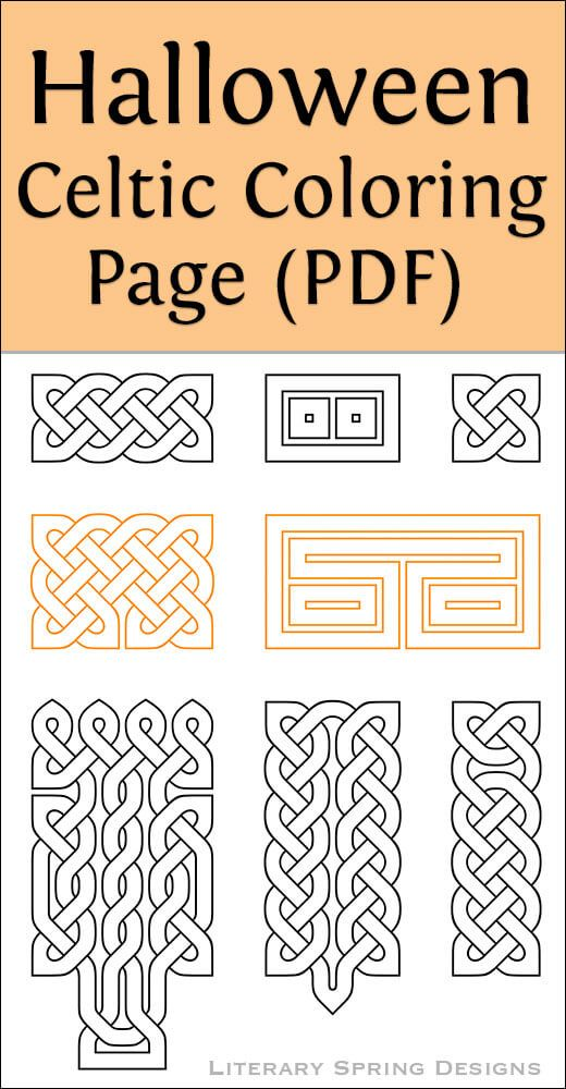 Halloween Celtic Coloring Pdf Share Today S Craft And Diy Ideas
