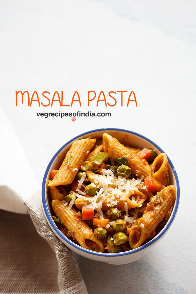 masala pasta recipe with step by step photos - easy to prepare and tasty pasta made indian style.    masala pasta and masala noodles are a favorite with many folks including kids. this recipe gives a tasty masala pasta