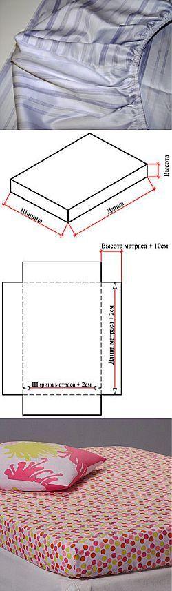 Как сшить натяжные простыни. | шитье | Постила