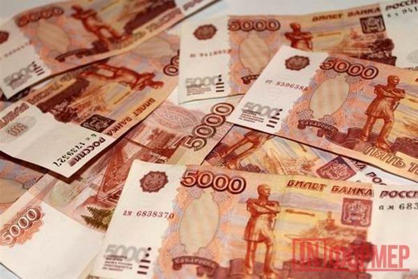 Внимание! В Крыму появились поддельные пятитысячные банкноты высокого качества http://ruinformer.com/page/vnimanie-v-krymu-pojavilis-poddelnye-pjatitysjachnye-banknoty-vysokogo-kachestva В Крыму появились поддельные пятитысячные банкноты очень высокого качества. Об этом «ИНФОРМЕРу» сообщил источник в банке «РНКБ». В связи с этим, электронные терминалы банка были перепрограмированны таким образом, чтобы не принимать к оплате купюры данного номинала.В результате многие клиенты сталкиваются с…