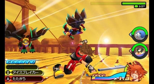 Kingdom Hearts 3D European Release Date Leaks