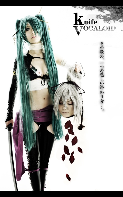 VOCALOID【Knife】 -Miku Hatune-