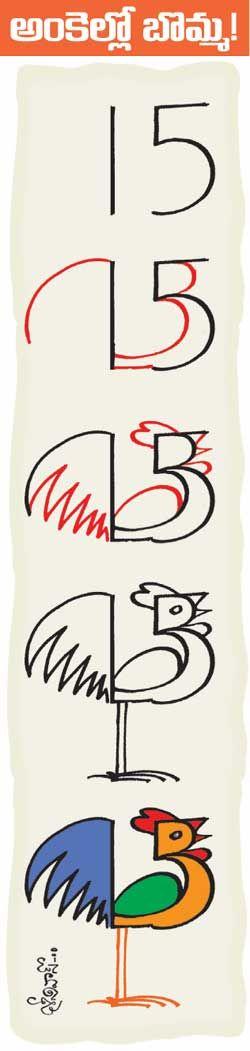 Aus 15 wird ein Hahn