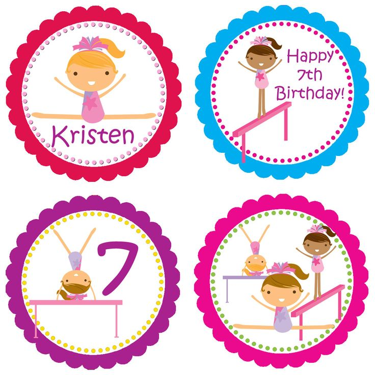 Gymnastic Party Circles - Bright Colorful Scalloped Girl Gymnasts Personalized Birthday Party Circles - A Digital Printable File. $12.00, via Etsy.