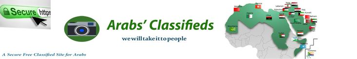 UAE Classifieds for People in United Arab Emirates to post ads in different categories, discuss in forums and lot of information sharing.