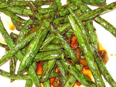Pf Chang s Spicy Green Beans from Food.com:   								Copycat PF Channg's. Have you ever try popular Szechuan spicy green beans like PF Chang's, this stir fried green beans with fiery chili sauce and garlic won't let you down.