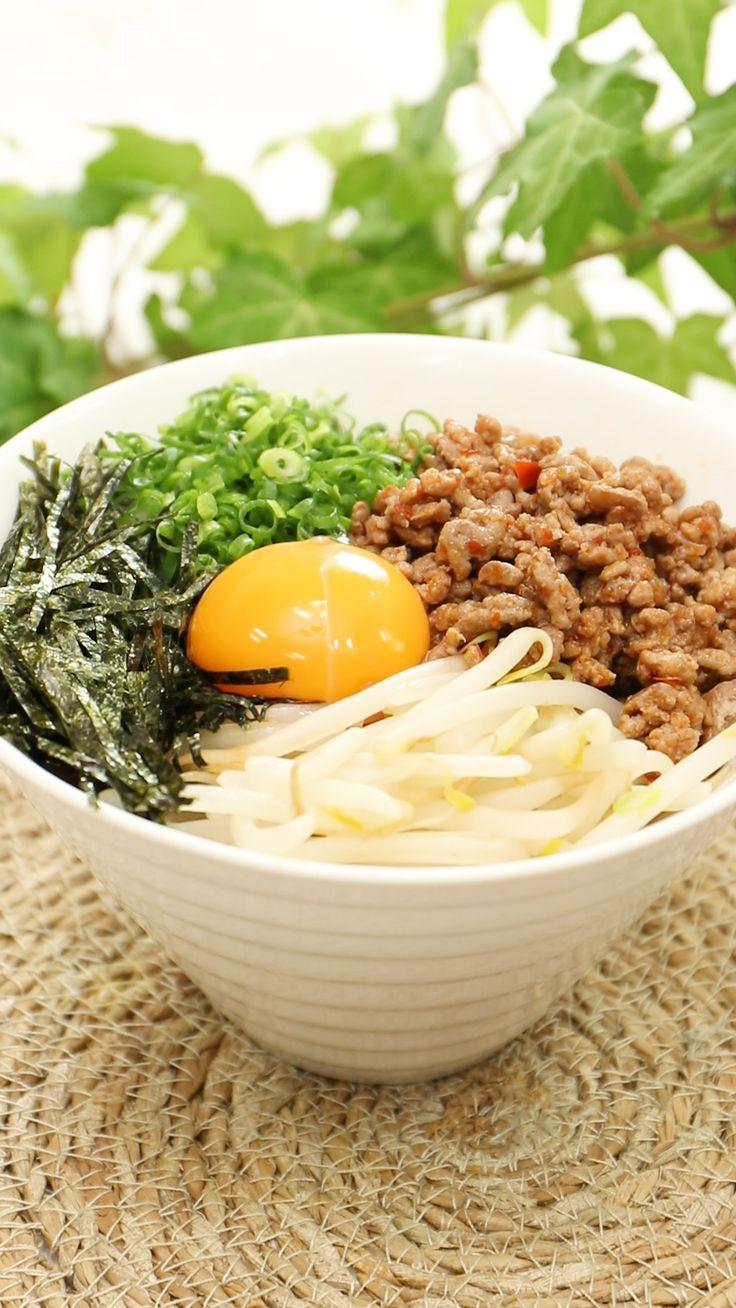 台湾まぜそばで夏バテ解消!夏のスタミナ満点レシピ | C CHANNEL