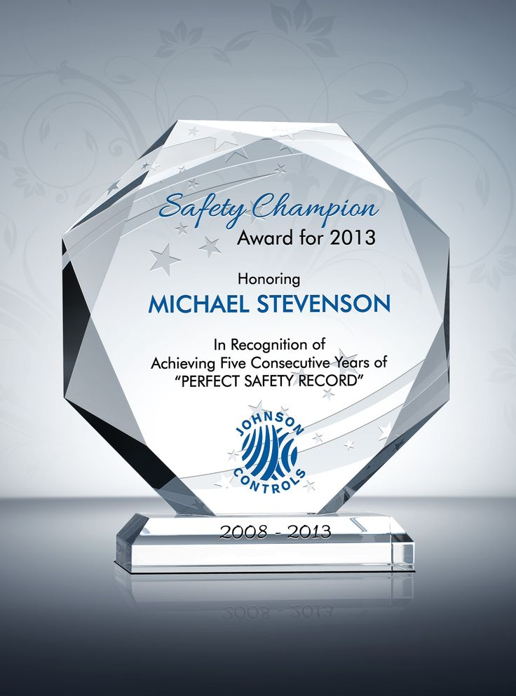 22 Best Safety Award Plaques Images On Pinterest