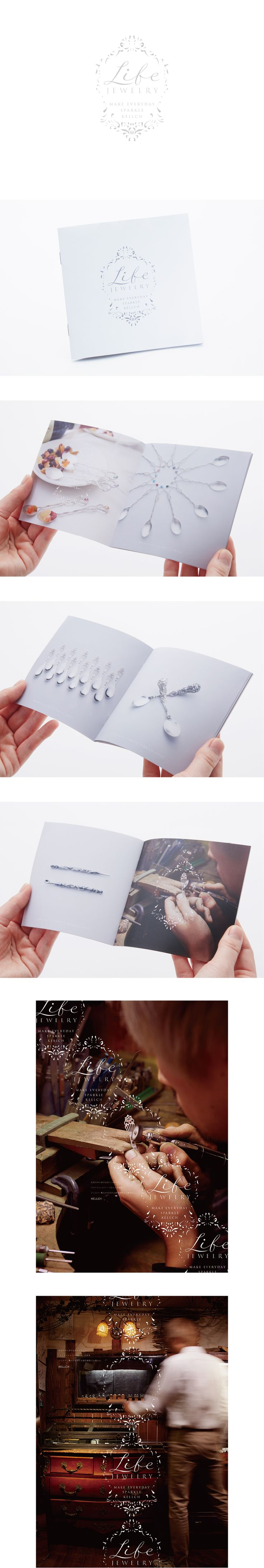 WORKS : LUCK SHOW   東北・仙台のブランディング/デザイン/広告制作