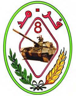 Armored Divisão VIII