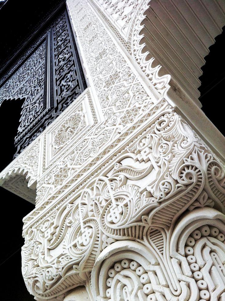 Rabat, Marruecos /  Rabat es la capital del Reino de Marruecos y de la región Rabat-Salé-Zemmour-Zaer. La ciudad está situada en la costa atlántica, en la orilla sur y en la desembocadura del río Bu Regreg, que la separa de la vecina ciudad de Salé