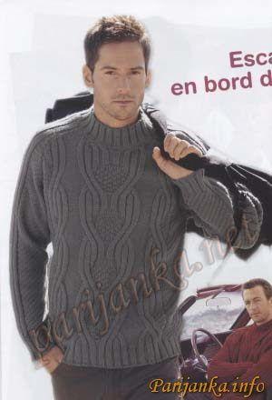 Мужской пуловер 09*2009 BDF №546