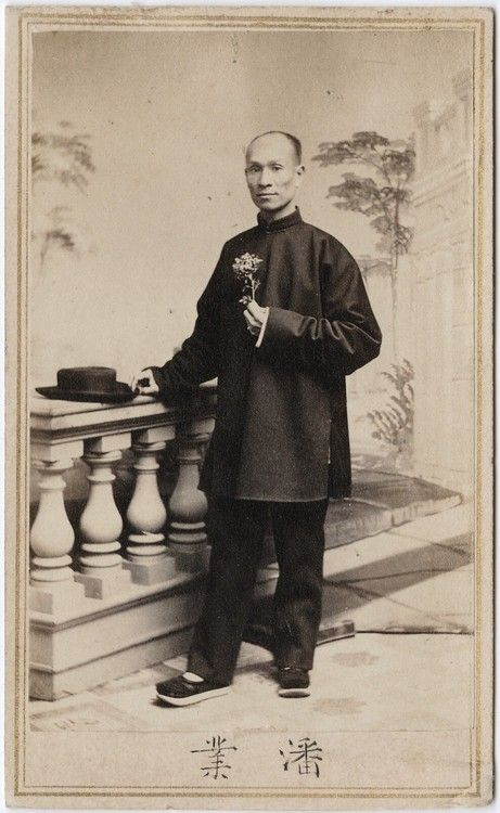 ca. 1855-95, [carte de visite portrait of a Chinese man holding a flower], William Shew  via the Yale Collection of Western Americana, Beinecke Rare Book and Manuscript Library, Carl Mautz Collection