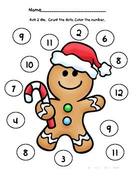 Free!! Gingerbread Dice Game! Both color and black and white for fun reinforcer!