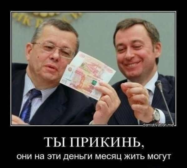 Я не хочу так))))
