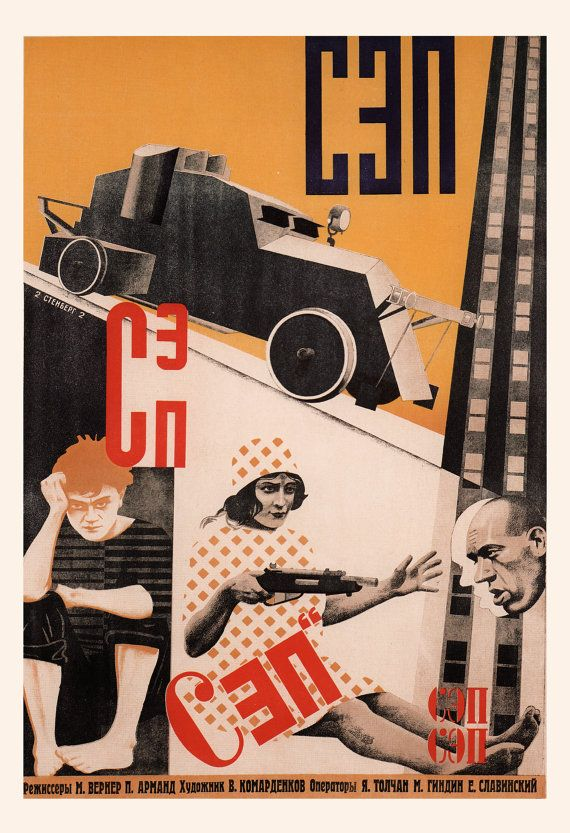 RUSSIAN AVANT GARDE Poster Film Noire by EncorePrintSociety