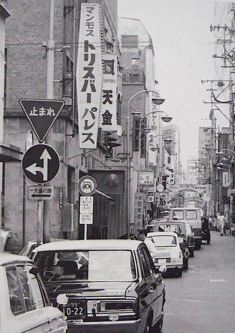 昭和スポット巡り on Twitter 昭和45年 銀座7丁目