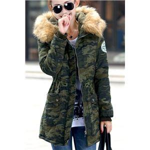 Damen Wintermantel mit Kapuze Jacke Frauen Parka Lang Winterjacke Damenmantel Camouflage