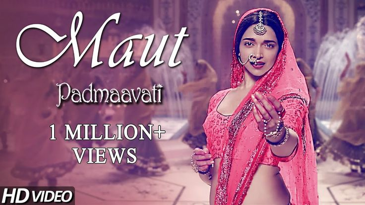 Maut - Rahat Fateh Ali Khan | Padmaavati | Deepika Padukone , Ranveer Si...