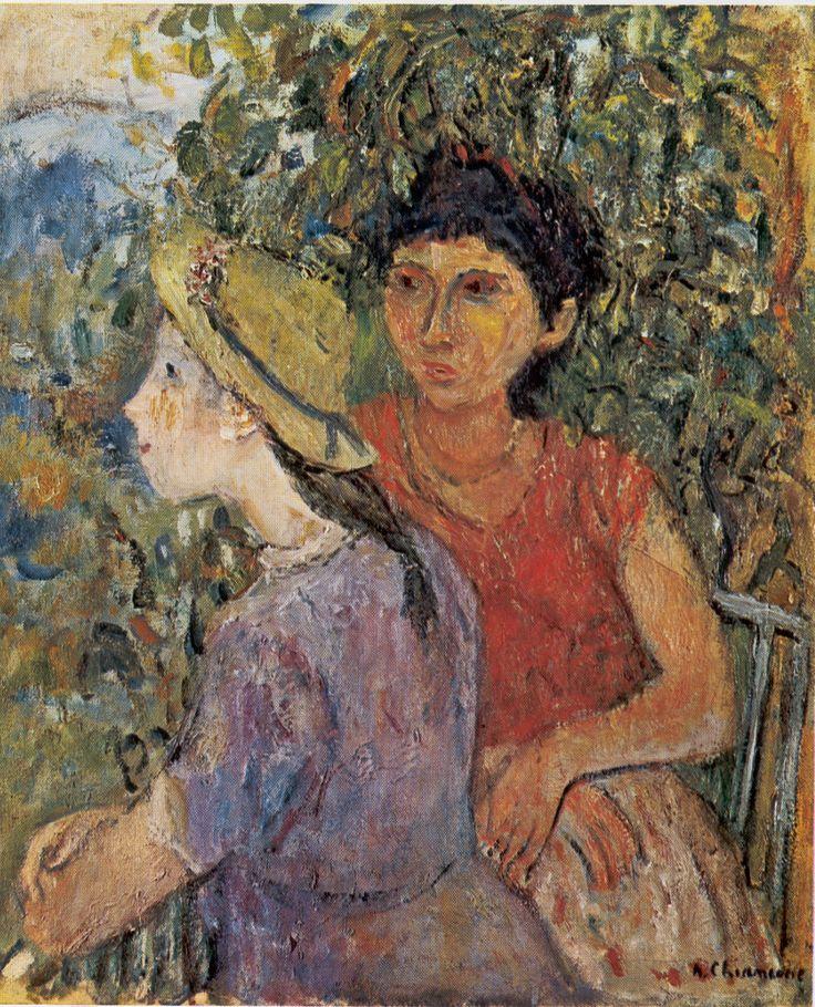 Alberto Chiancone (Porto S. Stefano (GR) 1904 - Napoli 1988) In giardino 1950 olio su tela cm 60x49 Napoli Coll. Privata
