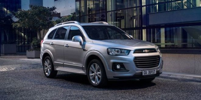 2017 Chevrolet Captiva Review, Price