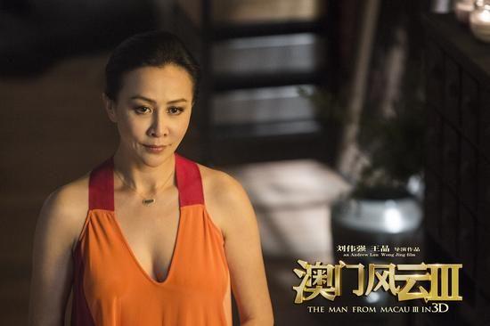 phim Thần bài 3 Phát Tài Phát Lộc