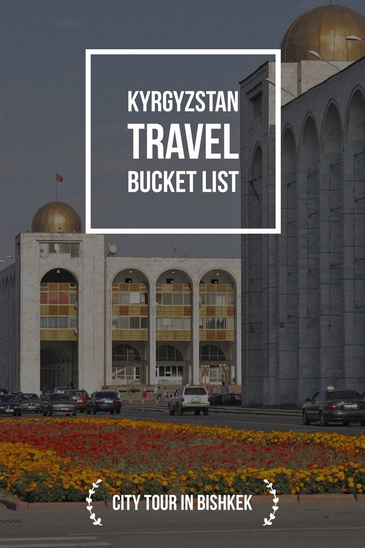 Bishkek is a green and cosy capital of Kyrgyzstan, take a guided city tour to get to know its history and symbols. Kyrgyzstan Travel Bucket List: Explore Central Asia with Kalpak Travel