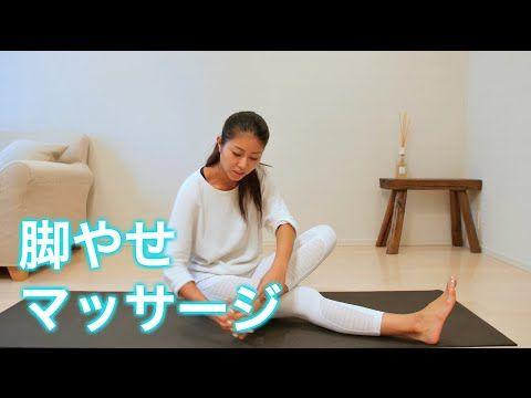 マイナス18cm痩せ!?「脚・太もも痩せ」に本当に効くストレッチ法(2ページ目) | Linomy[リノミー]