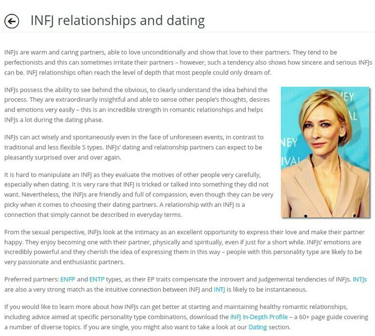 infj and intj dating advice