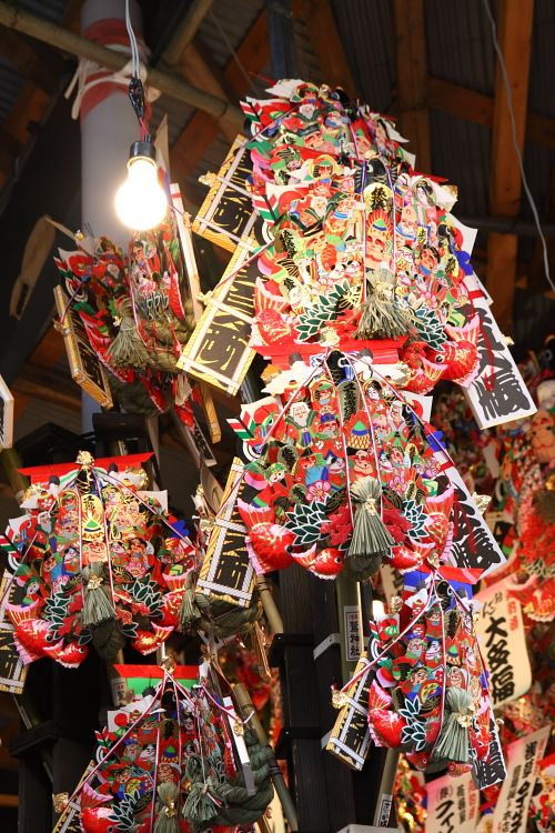 Good luck charms. Kumade.  Treasure ships (Takarabune) kumade from Yoshida, Tokyo. All made by hands and authentic and traditional ways. You can buy only on the days of the rooster in November at Otorijinja Shrine, Asakusa, Tokyo