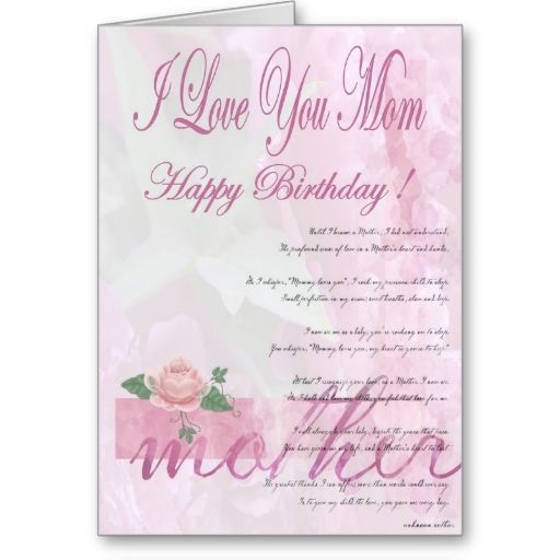 Happy Birthday Mother From Daughter Card