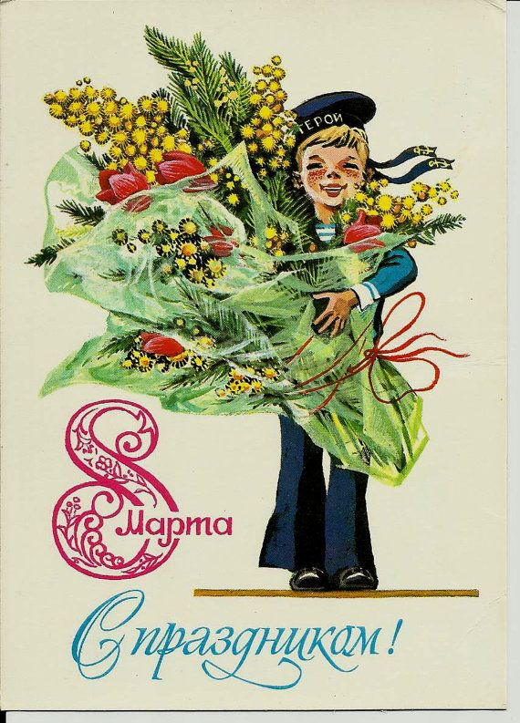 Seaman with flowers  Russian Postcard Vintage by LucyMarket, $3.50