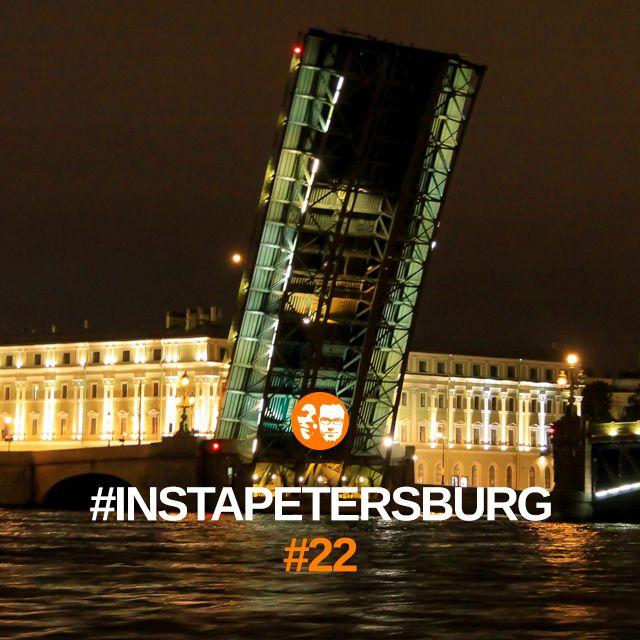 Sankt Petersburg: Zwodzone mosty