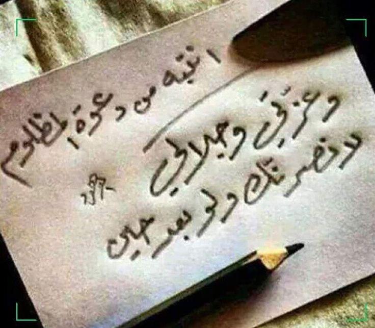 Pin By Ran Mori On احلى الكلام Arabic Love Quotes Eid Images Love Words